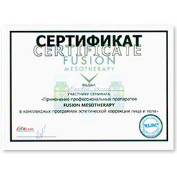 Fusion Mesotheraphy