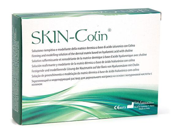 Skin-Colin активно борется с дряблостью мышц щек