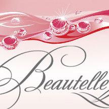 Препараты для биоревитализации Beautelle