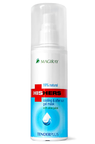 Magiray-Gel-Mask-TenderPlus